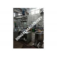 Verticle Shower Gel Ointment Mixing MachineVacuum Emulsifying Tank PED / CE Certificated Manufactures