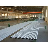 ASTM Duplex Polished Stainless Steel Tubing , 6 Inch 316 304 Seamless Steel Pipes Manufactures