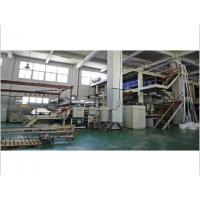 3200SS 1600SMS PP Non Woven Fabric Making Machine , nonwoven converting machinery Manufactures