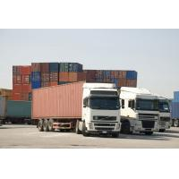 China Guangzhou to Taiwan , Keelung , Taichung container shipping , international logistics services in Taiwan on sale