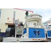 small wood pellet machine Manufactures