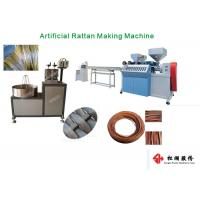 Artificial rattan extrusion line  Plastic Material CE Certificate Manufactures