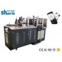 Large Capacity Paper Tube Forming Machine With Servo Motor Control Manufactures