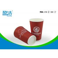 Large Size Double Walled Paper Coffee Cups , Flexo Printing Ripple Coffee Cups Manufactures