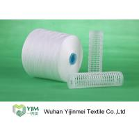 Z Twisted 100% Polyester Spun Yarn , Polyester Staple Yarn 20/2 For Sewing Handbags Manufactures