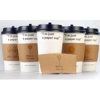 Quality Disposable Cardboard Coffee Sleeve Heat Proof Simple Pattern For Hot Coffee for sale