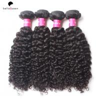 China Health Water Wave Pure Virgin Indian Curly Hair #1B Black Women Hair Extension on sale