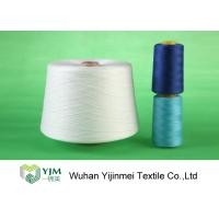 Low Elongation 100 Polyester Spun Sewing Thread For Sewing End Use Manufactures