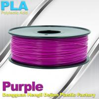 1.75mm 3.0mm Purple PLA 3D Printing Filament 1kg / roll For MakerBot Durable Manufactures