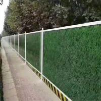 green grass 950-50-236mm sandwich panel fence used for construction subway project Manufactures