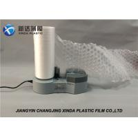 Mini Tripod 1000 Air Fill Packaging Machine Inflatable Packaging Machine Manufactures