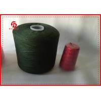 1.4175kg / Cone Dyed Pink Green 100 Ring Spun Polyester Yarn Paper / Plastic Cone Manufactures