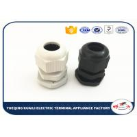 China Nylon Plastic PG Cable Glands Manufacturer With Modified Rubber Sealing on sale