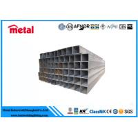 Hot Dipped Zinc Coated Steel Pipe , 6 '' SCH120 Q195 Galvanized Square Tubing Manufactures