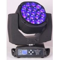 50Hz 240V 19 x 15w LED Moving Head Light k10 Kaleidoscopic Effect Light Manufactures