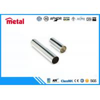 SCH 40 Welded Super Duplex Stainless Steel Pipe 10 Inch Size ASTM UNS31803 F51 Manufactures