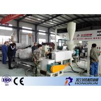 Low Consumption Waste Plastic Recycling Pelletizing Machine 80~130kg/H Output Manufactures