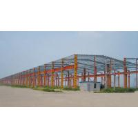Custom Structural Steel Frames and Metal Warehouse Buildings