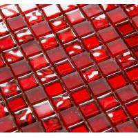 Buy cheap New Best Selling  Atpalas Sourttain Glass  Mosaic Tile AGL7038 from wholesalers