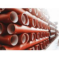 K Class FBE Coated Pipe Ductile Iron Pipe Dry Film Thickness DN80 - 2600mm Manufactures