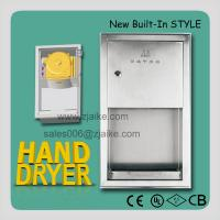 Stainless Steel Built-in Hand Dryers,Public Washroom Built-in Hand Dryers AK2630E Manufactures
