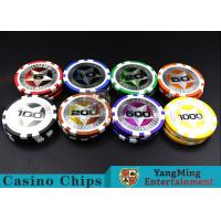 Quality 12g 3.5mm Thickness Clay Laser Poker Chips Strong And Difficult To Deformation for sale