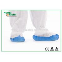 China Skid Resistant Blue Disposable Shoe Cover Plastic Shoe Covers on sale