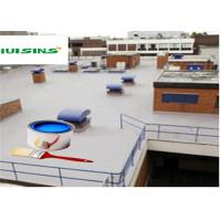 Wate Based Liquid Roof Membrane Lacquer Spray Paint 50μm / coat Manufactures