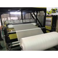 1-5 Layers Air Bubble Film Machine For LDPE / LLDPE Material Model DYF-3000 Manufactures