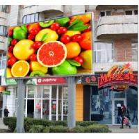 Professional Full Color High Resolution Outdoor Led Billboard/screen/panel  For Square Manufactures