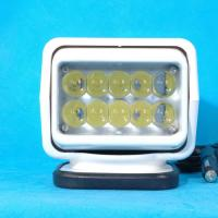 30 degree spot beam 12/24 DC Mount Magnets Rotatable 7-inch 50W LED Work Light Manufactures