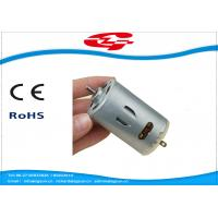 Good Heating Dissipation High Speed Permanent Magnet Motor 12V 555 For Home Appliances Tools Manufactures