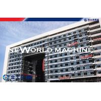 China ZLP1000 Suspended Platform high rise window cleaning equipment 1000Kg 9-11m / min on sale