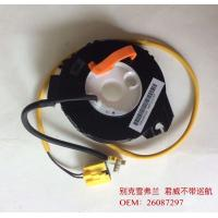 Quality Ford Buick Chevrolet GM SRS Airbag Spiral Spring Coil Cable Car Body Replacement Parts for sale