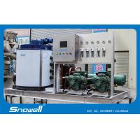 Water Cooler Seafood Small Flake Ice Machine Commercial 8000kg/24h , Thickness 1.5 - 2.2mm Manufactures