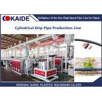 Drip Lateral Plastic Pipe Making Machine Cylindrical Dripline Extrusion Manufactures