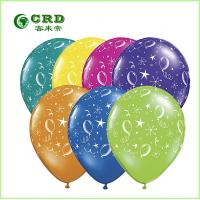 """11"""" toy balloon helium manufacturer baby shower balloons Manufactures"""