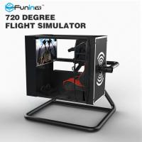 Black / Yellow One Player Flight Simulator Virtual Reality With 50 Inch Screen Manufactures