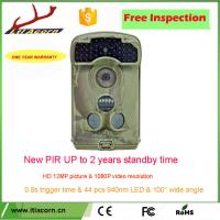 Best Sell Ltl Acorn HD Picture and Video SMS & MMS Wireless Scouting No Glow Hunting Camera Manufactures