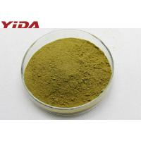 Quality Buckwheat P.E Natural Weight Loss Powder Min 99% Purity Sample Available for sale