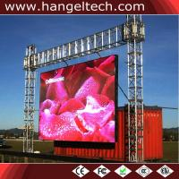 P6.25mm Outdoor Weather Proof Rental LED Upstage Display - 500x1000mm Cabinet Manufactures