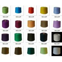 polyester ring spun yarn dope dyed,close virgin,close combed,non waxed or waxed,semi dull, Manufactures