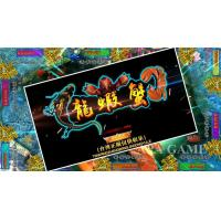 China Dragon Lobster Crab Fishing Arcade Machines Gambling Fish Table For Entertainment on sale