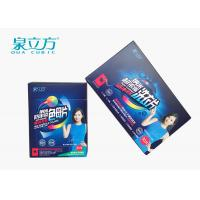 Condensed Laundry Sheets For Travel, Light Washing Machine Sheets With Nano - Technology Manufactures