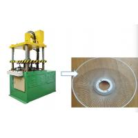 Buy cheap 16 - 18 cm Fan Wire Guard Hydraulic Press Machine 25 Ton Capacity from wholesalers