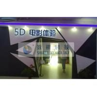 5D Cinema System With High Definition Image, Easy For Installation Manufactures