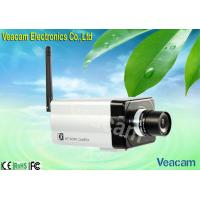 China H.264 Video Compression Box External IP Camera With SONY 420TVL 1/3' CCD Sensor on sale