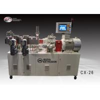 China CPM Ruiya Extrusion Filling Lab Twin Screw Extruder Plastic Blending Modification on sale