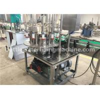 China Canned Juice / Vodka / Milk Filling Machine For Small Beverage Canning Line on sale