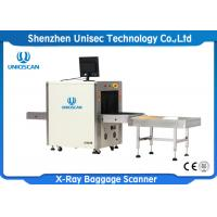 Hotel Luggage Security Baggage Scanner Parcel Inspection Machine With LCD Display Manufactures